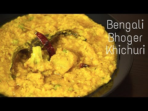 Durgapuja Bhog Wali Khichdi Recipe | Bengali Bhoger Khichuri Recipe | Bengali Moong Dal Khichdi