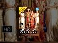 Varudu Telugu Full Movie || Allu Arjun, Bhanusri Mehra, Arya || Guna Sekhar || Mani Sharma mp3