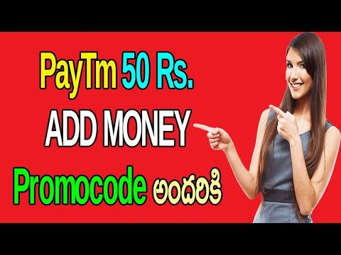PayTm 50 Rs ADDMONEY OFFER For Everyone | Telugu Tech Trends