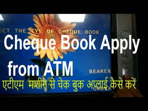 Cheque book apply online from atm card.