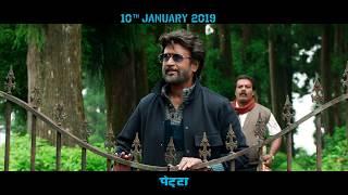Petta - Dialogue Promo [Hindi] | Superstar Rajinikanth | Sun Pictures | Karthik Subbaraj | Anirudh