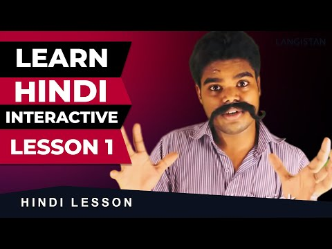 LEARN INTERACTIVE HINDI  - Lesson 1 | LEARN HINDI SPEAKING THROUGH ENGLISH | ANIL MAHATO