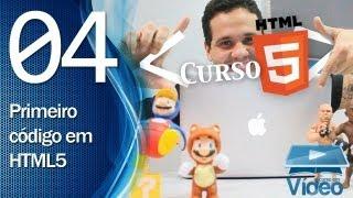 Curso de HTML5 - 04 - Primeiro Exemplo em HTML5 - by Gustavo Guanabara