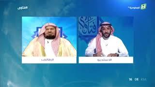 برنامج فتاوى ليوم الأربعاء 1439/12/04 هـ الشيخ عبدالله المنيع