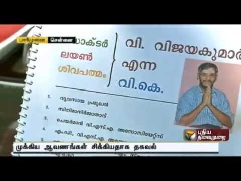 Kerala Policemen tested Vijayakumar's home in Chennai