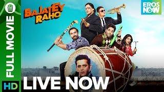 Bajatey Raho | Full Movie LIVE on Eros Now | Tusshar Kapoor, Ravi Kishan, Vinay Pathak & Vishakha