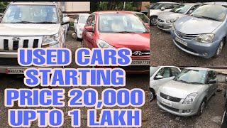 Used Cars Starting Price 20,000 Upto 1 Lakh | 7 & 5 Seater Car | Cheapest Car Market | Fahad Munshi
