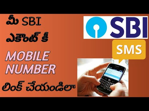 How to link mobile number with sbi through sms