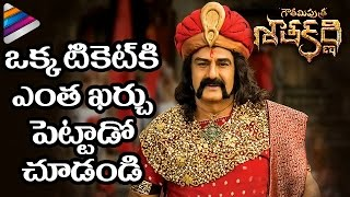 Gautamiputra Satakarni Benefit Show Ticket Sold for Huge Price | Balakrishna | Shriya | #GPSK