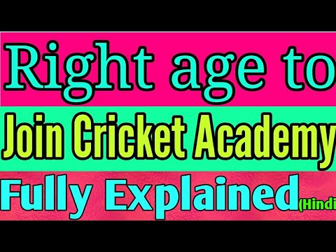 Right age to Join Cricket Academy? | Hindi | SkyCoolGuide