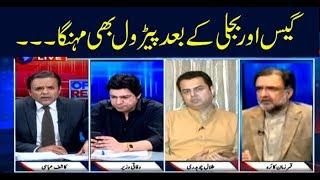 Off The Record   Kashif Abbasi   ARYNews   1st April 2019