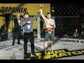 Download  NFG 11. Александр Ковалев vs Турхан Сулейманов MP3,3GP,MP4