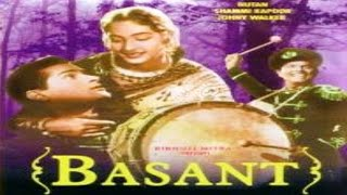 Basant (1960) Hindi Full Movie |  Shammi Kapoor Movies | Nutan Movies |  Hindi Classic Movies
