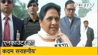 Telangana Encounter पर Mayawati ने कहा- UP और Delhi Police को लेनी चाहिए प्रेरणा