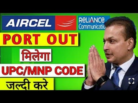 HOW TO GENERATE AIRCEL UPC CODE. MARCH 2018