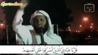 #x202b;قل ياعبادي الذين أسرفو على أنفسهم الداعية منصور السالمي#x202c;lrm;