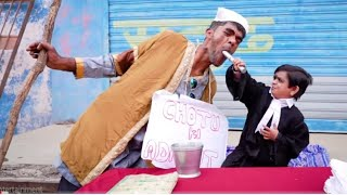 "CHOTU DADA HIGH COURT WALA |"" छोटू दादा अदालत वाला""Khandesh Hindi Comedy | Chotu Dada Comedy"