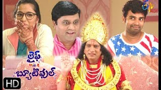 Life Is Beautiful | 16th August 2019   | Full Episode 02 | ETV Plus