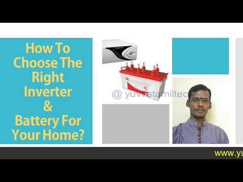 How to choose the right (Inverter /UPS )& Battery for your home in Tamil | yuvatamiltech