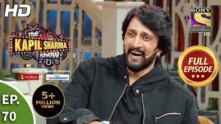 The Kapil Sharma Show Season 2 - Ep 70 - Full Episode - 31st August, 2019