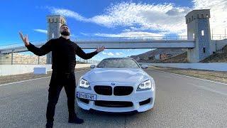 უხეში ტესტ დრაივი - BMW M6 Gran Coupe - იგივე F10 M5?!