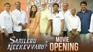 Sarileru Neekevvaru Movie Opening   Super Star Mahesh Babu   Anil Ravipudi