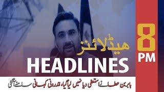 ARYNews Headlines |Efforts are underway to destabilise Pakistan| 8PM | 19 Oct 2019
