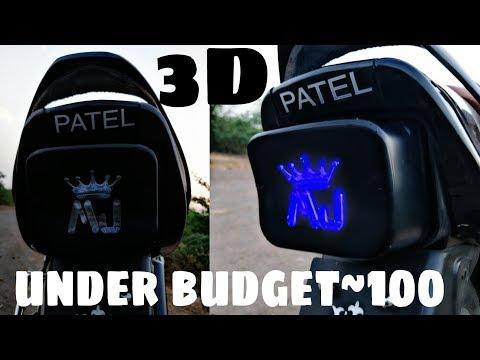 How To modified Bike brake light (3D)