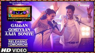 T-Series Mixtape Punjabi: Gallan Goriyan/Aaja Soniye | Releasing►1 Day | Harbhajan Mann|Akriti Kakar