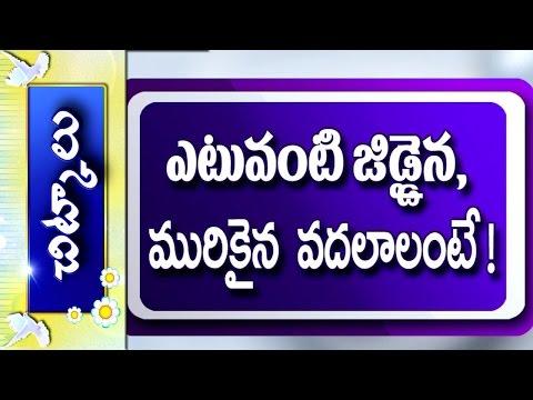 Tips For Removing Oil Stains From Clothes    Vanitha Nestam    Chitkalu    Vanitha TV