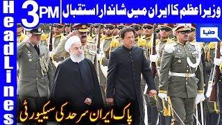 Iran, Pakistan Agree To Set Up Joint Border