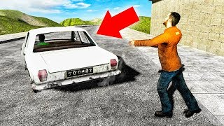 THEY NEVER SAW ME HERE! (GMOD Funny Moments)