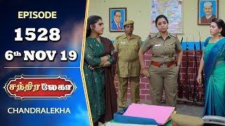 CHANDRALEKHA Serial | Episode 1528 | 6th Nov 2019 | Shwetha | Dhanush | Nagasri | Arun | Shyam
