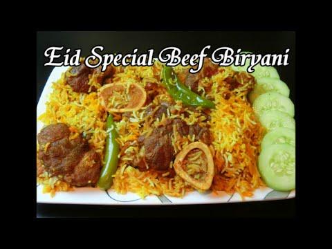 EID SPECIAL Beef Biryani