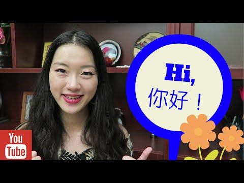 How to Speak Chinese like a native speaker in no time