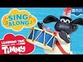 Timmy39s Noisy Singalong 1 Learning Time With Timmy Nursery Rhymes And Songs For Kids