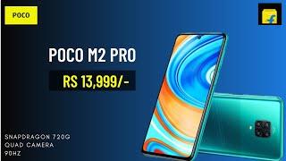 Poco M2 Pro in Tamil   SD 720G   90Hz   33W   கம்மி விலையில் POCO M2 Pro