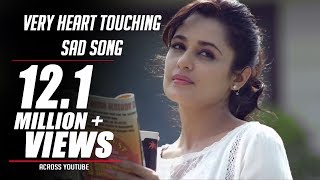 Very Heart Touching 💔 Sad Song (Heart Touching 💕 Love Story) | Latest Hindi Sad Song