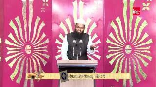 Allah Ne Kaise Ghurbat Me Phase Logo Ko Maal Diya Koshish Ke Baad By Adv. Faiz Syed
