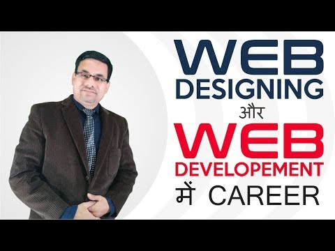 Career in Web Designing & Development after 12th   Career in web programming after 12th   What after
