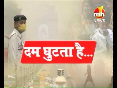 जहरीली हुई दिल्ली-एनसीआर की हवा, अगले 3 दिन बेहद खतरनाक