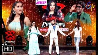 Intro   Dhee Champions   16th October 2019      ETV Telugu