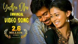 Yedhedo Ennangal Video Song - Pattiyal | Arya | Bharath | Pooja | Padmapriya | Yuvan Shankar Raja