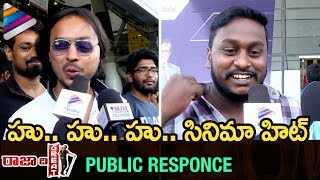 Ravi Teja Fans Response | Raja The Great Public Response | Mehreen | Anil Ravipudi | #RajaTheGreat
