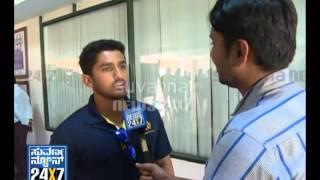 Karun Nair Chit Chat with Suvarna News (Post Ranaji Championship)