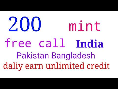 200 minute free call India Pakistan Bangladesh