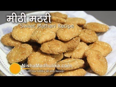 Sweet Mathri Recipe - Indian Meethi Mathri Recipe - Til Maida ki Meethi Mathri