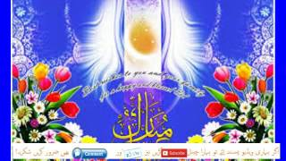 Eid Ul Fitr Most Beautiful Bayan Maulana Tariq Jameel 2017