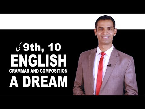 Matriculation English Grammar and Composition A dream Paragraph Reading by M. Akmal | The Skill Sets