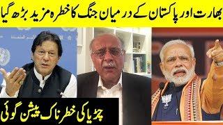 Another WAR between Pakistan and India? | Sethi Sey Sawal